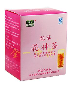 花神茶产品详情