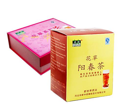 百草阳春茶