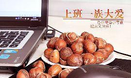 http://www.qyzyc.com/UploadFiles/2013-01/2/2013012018353958868.jpg